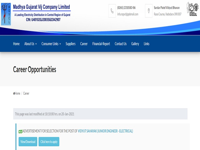 MGVCL Recruitment 2021: Apply for Vidyut Sahayak (Junior Engineer- Electrical) Posts