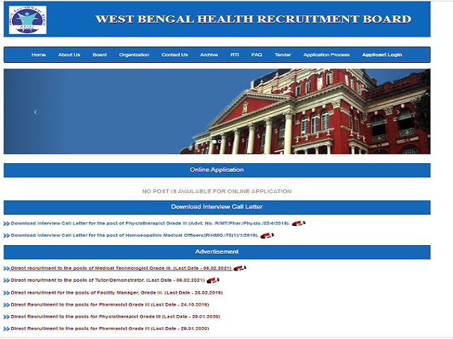 WBHRB Recruitment 2021: Apply for Medical Technologist Grade III Posts