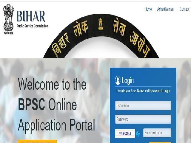 BPSC APO Prelims 2021 Admit Card