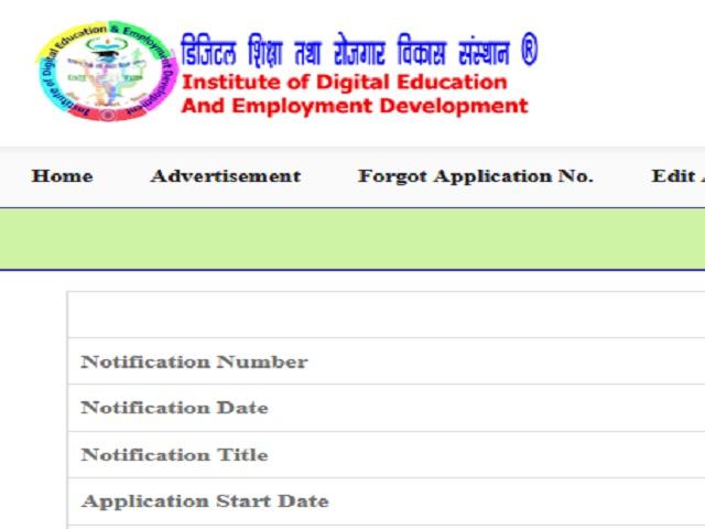 DSRVS Apprentice Recruitment 2021