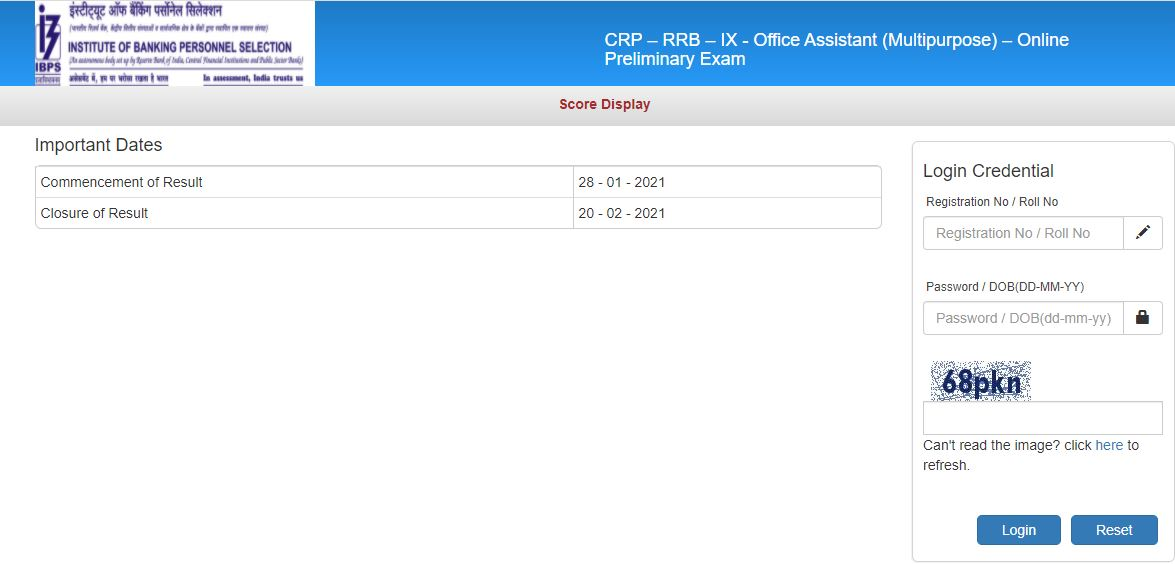 IBPS RRB Clerk Score Card