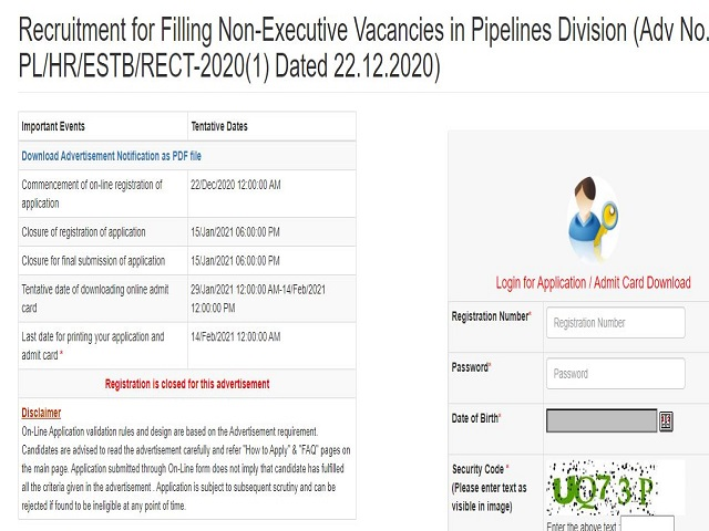 IOCL Pipleline Division Admit Card 2021