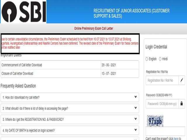 SBI Clerk Prelims Exam Date 2021