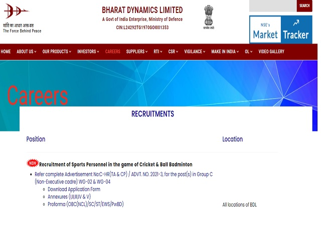 Bharat Dynamics Limited (BDL) Recruitment 2021: Apply Sports personnel Posts