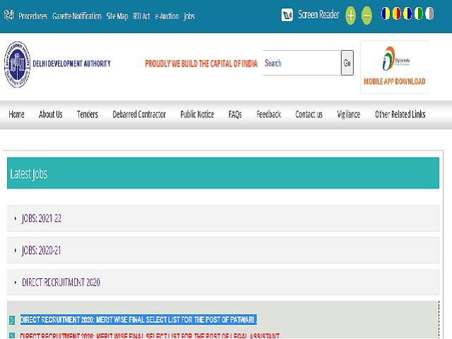 DDA Patwari Final Result 2021