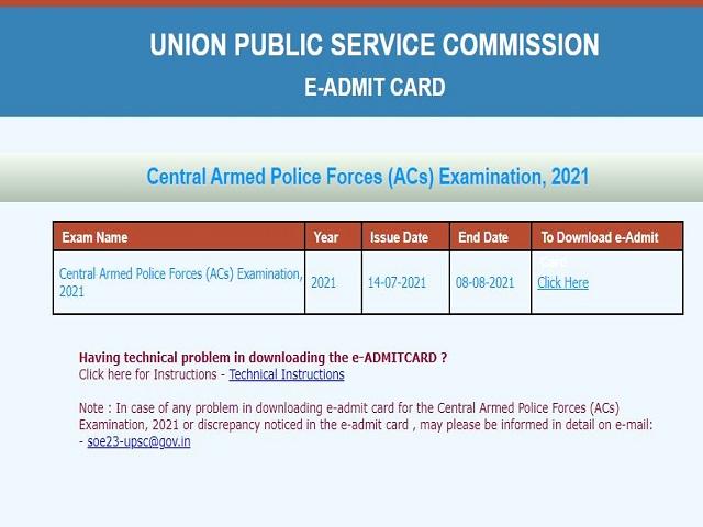 UPSC CAPF Admit Card 2021