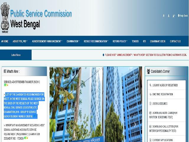 WBPSC Civil Service Interview Result 2021