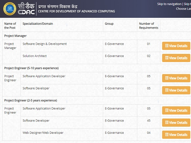 CDAC Recruitment 2021: Project Manager & Project Engineer Posts