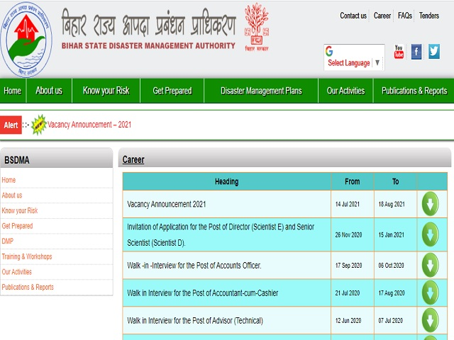 BSDMA Recruitment 2021: Apply Sr. Advisor, Project Officer and Sr. Research Officer Posts