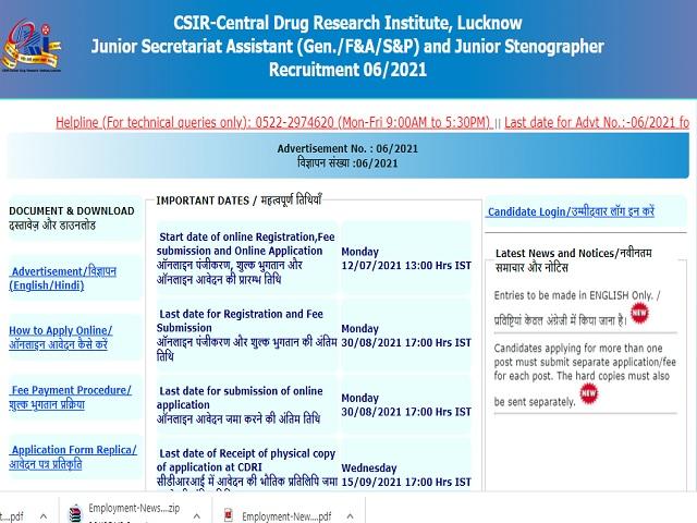 CSIR CDRI Recruitment 2021: Junior Secretariat Assistant and Junior Stenographer Posts