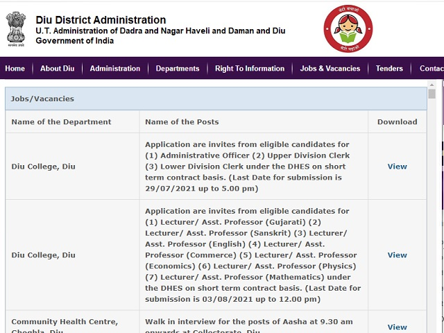 Diu Higher Education Society Recruitment 2021: Apply Lecturer/Assistant Professor Posts