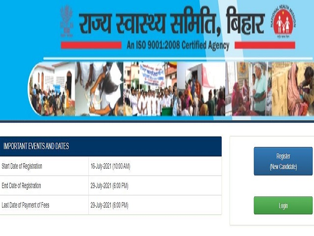 SHSB Bihar CHO Recruitment 2021