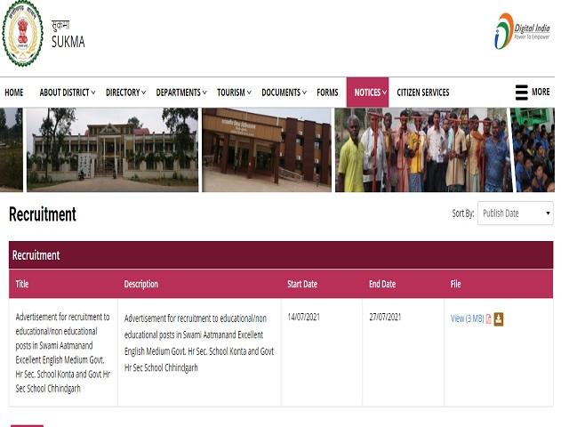 Swami Aatmanand Excellent English Medium School Recruitment 2021