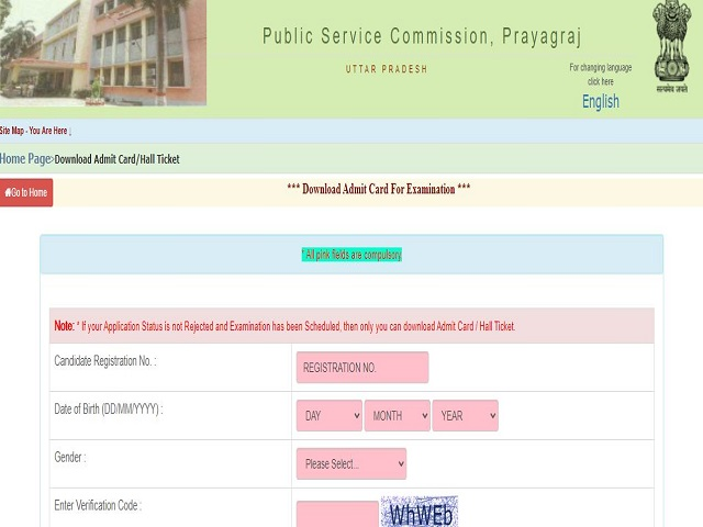 UPPSC Agriculture Service Admit Card 2021