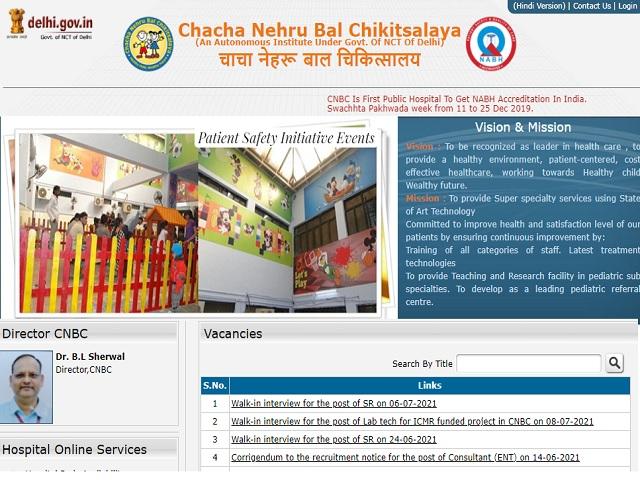 Chacha Nehru Bal Chikitsalaya (CNBC) Senior Resident Posts