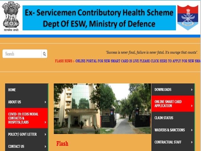 ECHS Recruitment 2021: Apply Driver, Clerk, Medical Officer & Other Posts