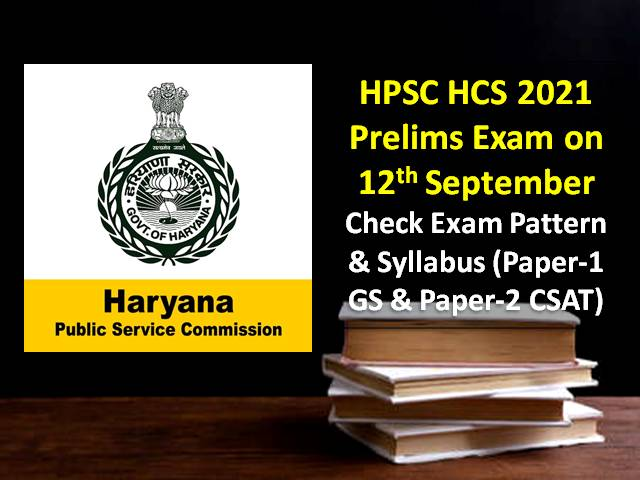 HPSC Haryana Civil Services Prelims Exam on 12th Sep 2021: Check HCS Ex.Br & Allied Services Preliminary Exam Pattern & Syllabus|Paper-1 GS & Paper-2 CSAT