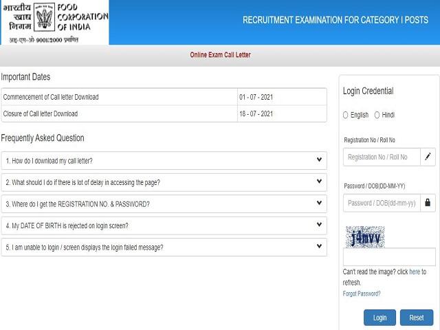 FCI Admit Card 2021