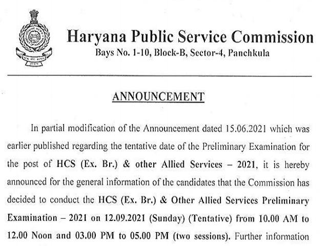 HPSC HCS Admit Card 2021