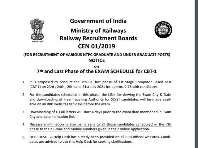 RRB NTPC 7th Phase Exam Date 2021