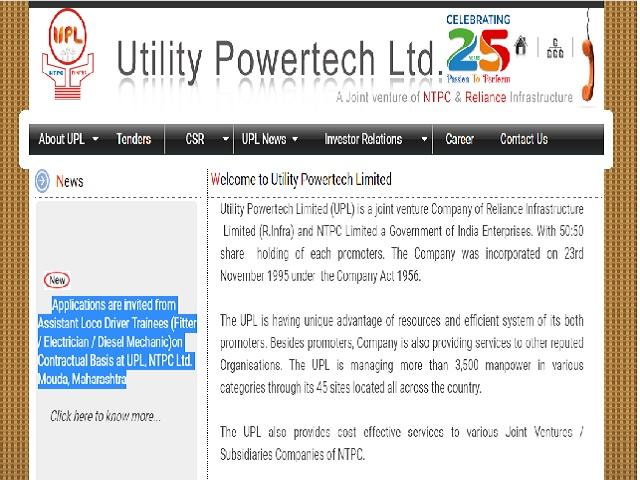 Utility Powertech Limited Recruitment 2021