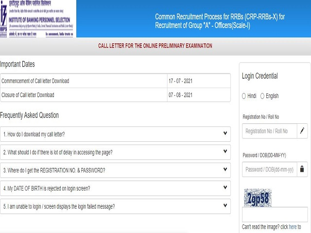 IBPS RRB PO Admit Card 2021