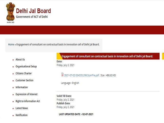 Delhi Jal Board Recruitment 2021: Apply Consultants/Specialist Posts