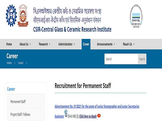 CSIR CGCRI Recruitment 2021: Junior Secretariat Assistant and Junior Stenographer Posts