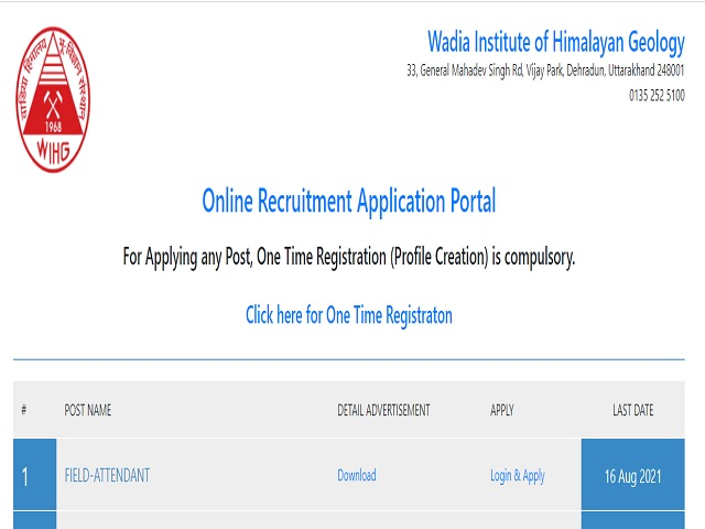 WHIG Recruitment 2021: Scientist C, Scientist B, Administrative Officer and Other Posts