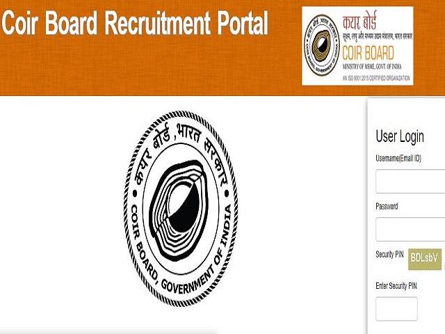 COIR Board Recruitment 2021