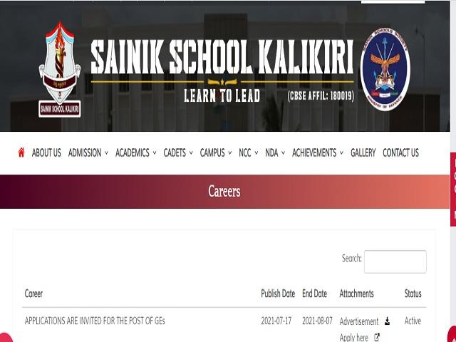 Sainik School Kalikiri Recruitment 2021: Apply TGT, LDC and MTS Posts
