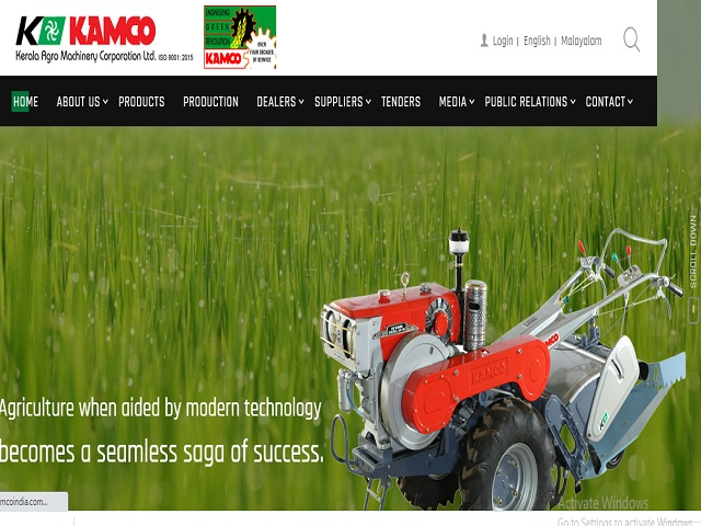 KAMCO Recruitment 2021: Apply Work Assistant Posts