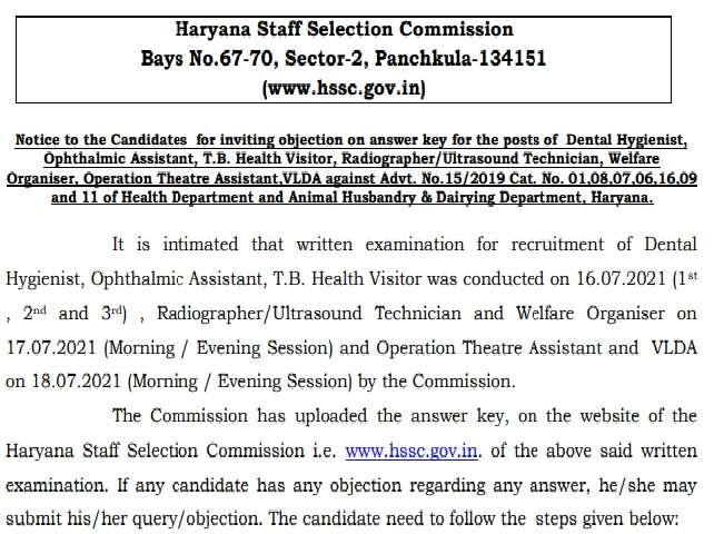 HSSC Answer Key 2021