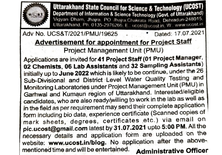 UCOST Recruitment 2021: Apply Project Manager, Chemist, Lab Asst and Sampling Asst Posts