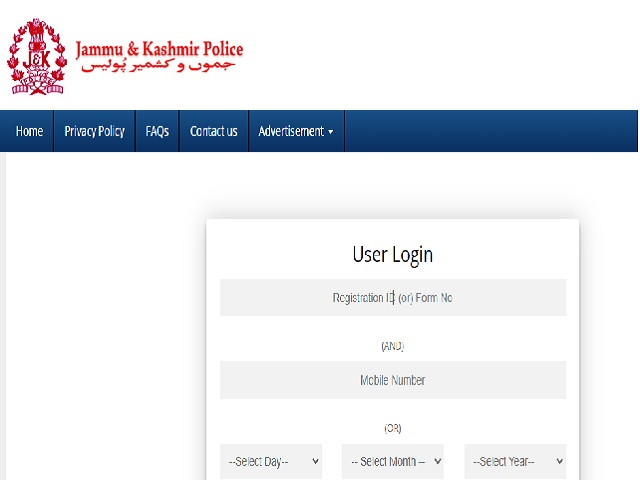 JK Police Constable 2021 Admit Card