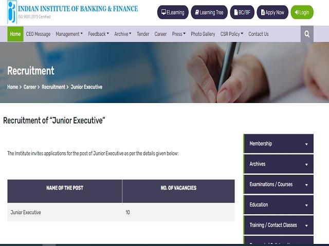 IIBF Recruitment 2021: Junior Executive Posts