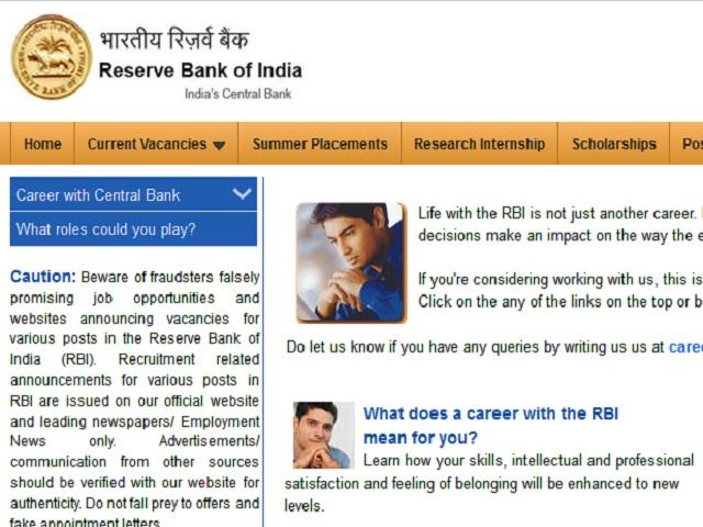 RBI Medical Consultant Recruitment 2021