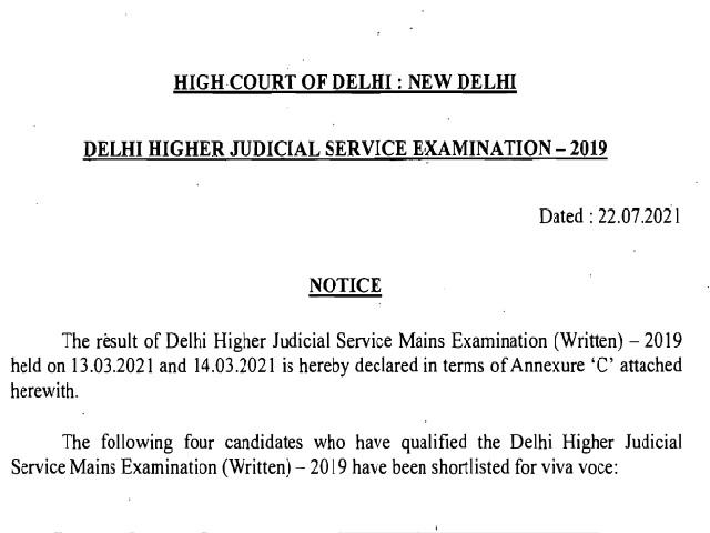 Delhi HC HJS 2019 Result