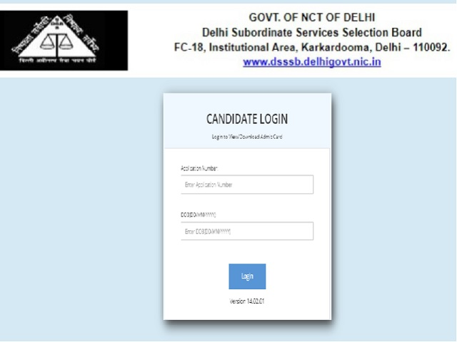 DSSSB Admit Card 2021
