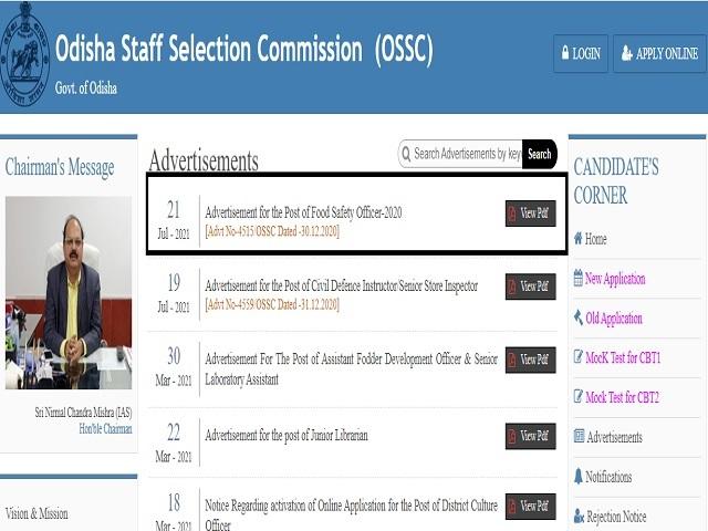 OSSC FSO Recruitment 2021