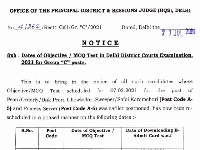 DDC Group C 2021 Exam Date