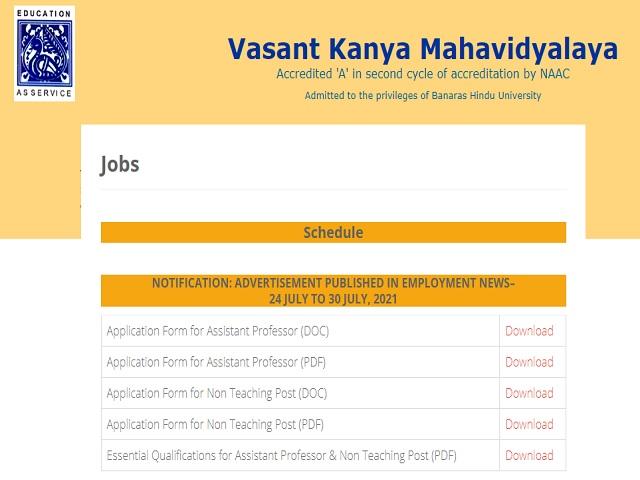NPCIL Recruitment 2021: Apply Teaching and Non Teaching Posts