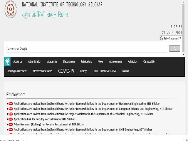 National Institute of Technology (NIT) Silchar Recruitment 2021: Junior Executive Posts