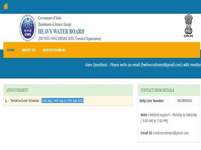 Heavy Water Board Exam Date 2021