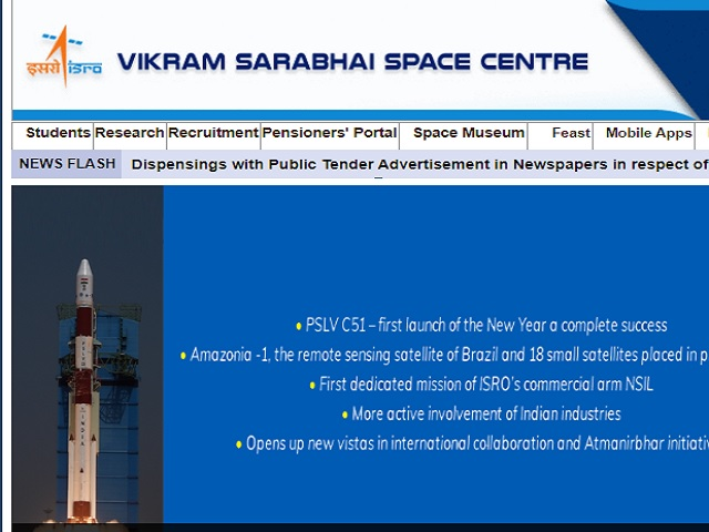 VSSC CBT Date 2021 for Various Posts