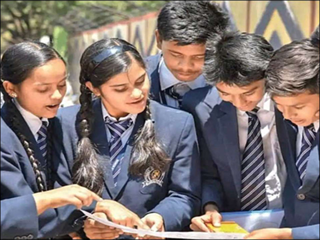 Term 1 CBSE MCQ Question Banks Launched For Class 10 & 12  Board Exam Syllabus 2021-22