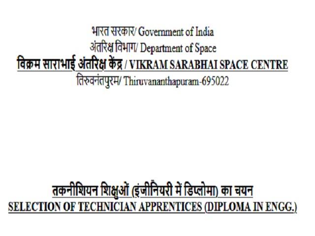 VSSC Recruitment 2021