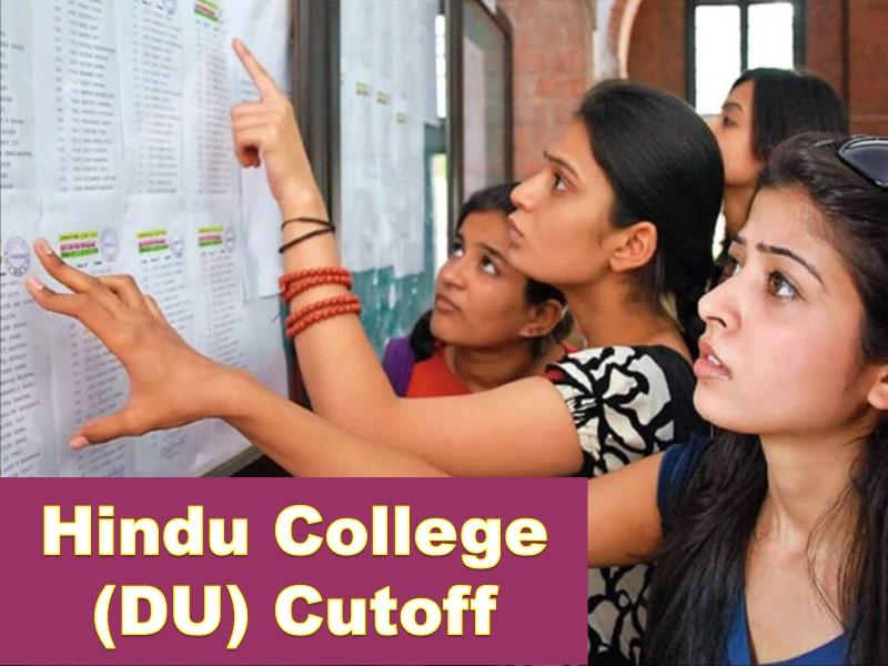 Hindu College (DU) Cut-off 2021