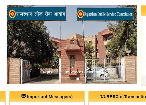 RPSC Rajasthan Police SI Exam Date 2021