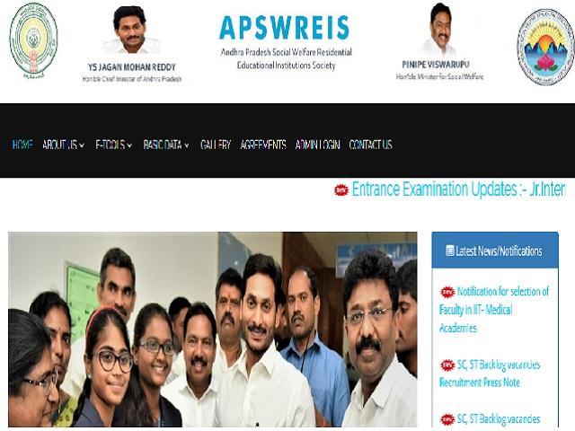 APSWREIS Senior Faculty Recruitment 2021